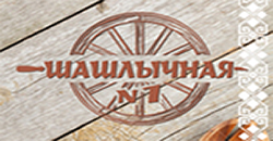 Advarma Shashlichnaya